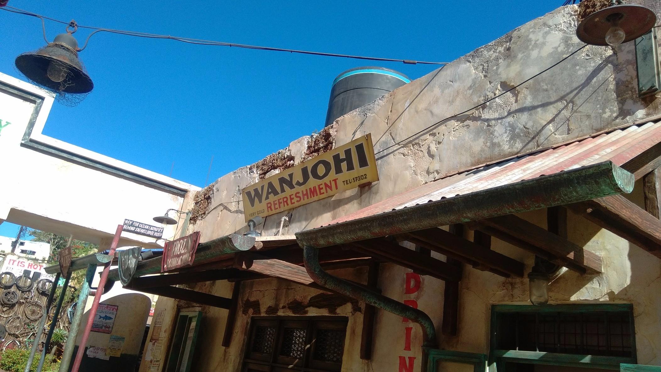 harambe market menus snack credits animal kingdom (4)