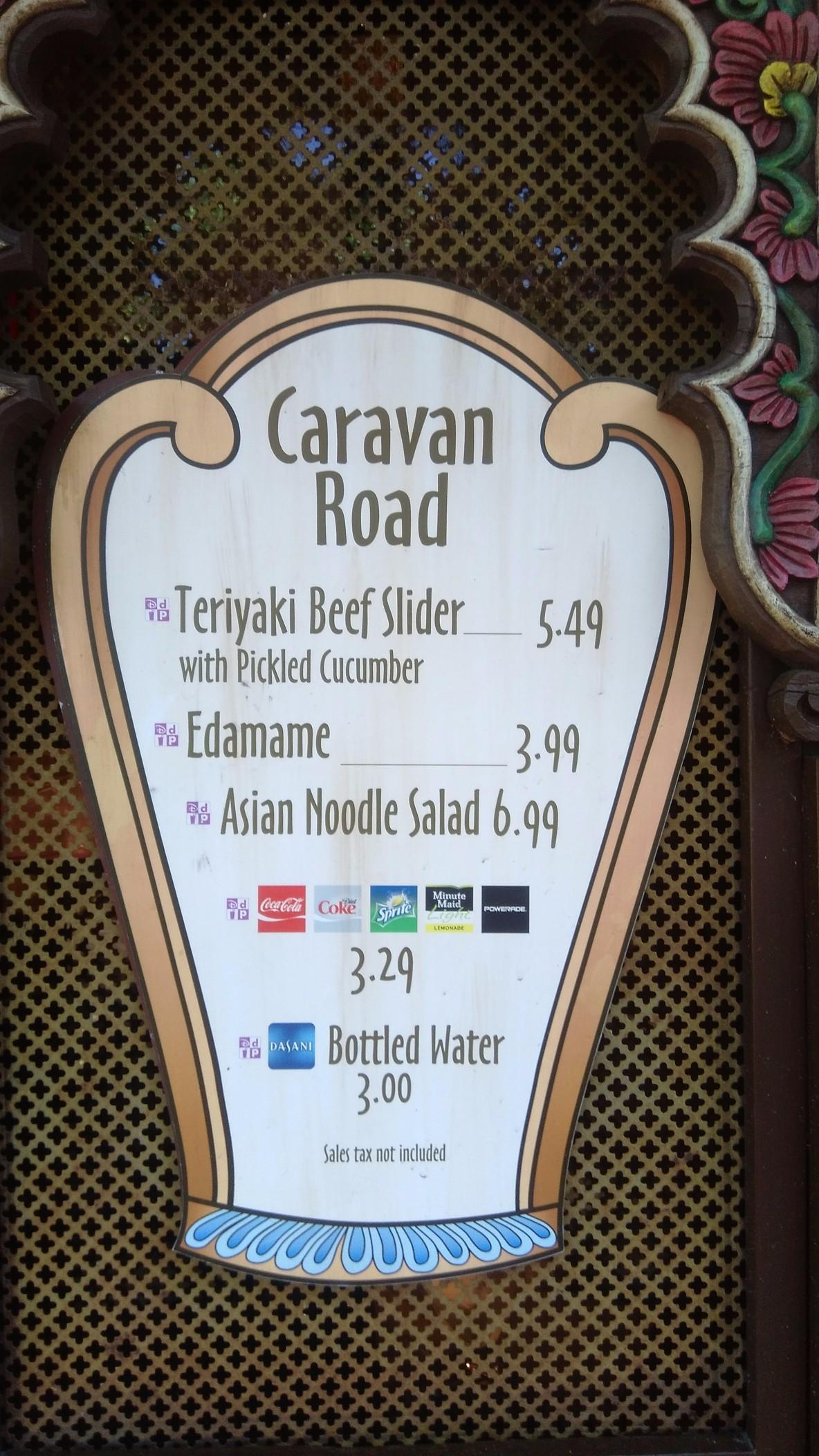 harambe market menus snack credits animal kingdom (7)