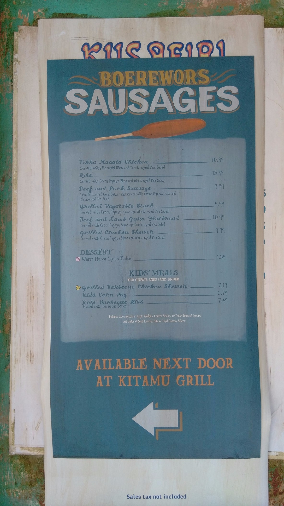 harambe market menus snack credits animal kingdom (5)
