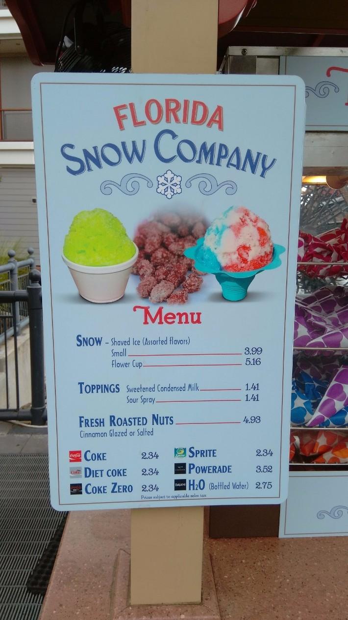 snack credits at Disney Springs Orlando (12)