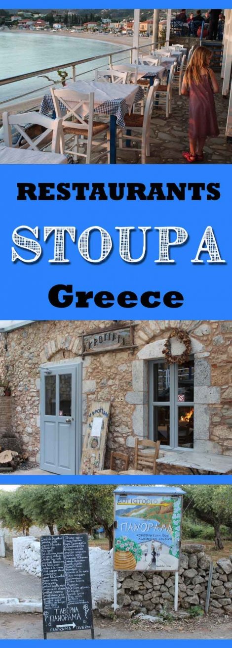 restaurants-in-stoupa-greece-blue