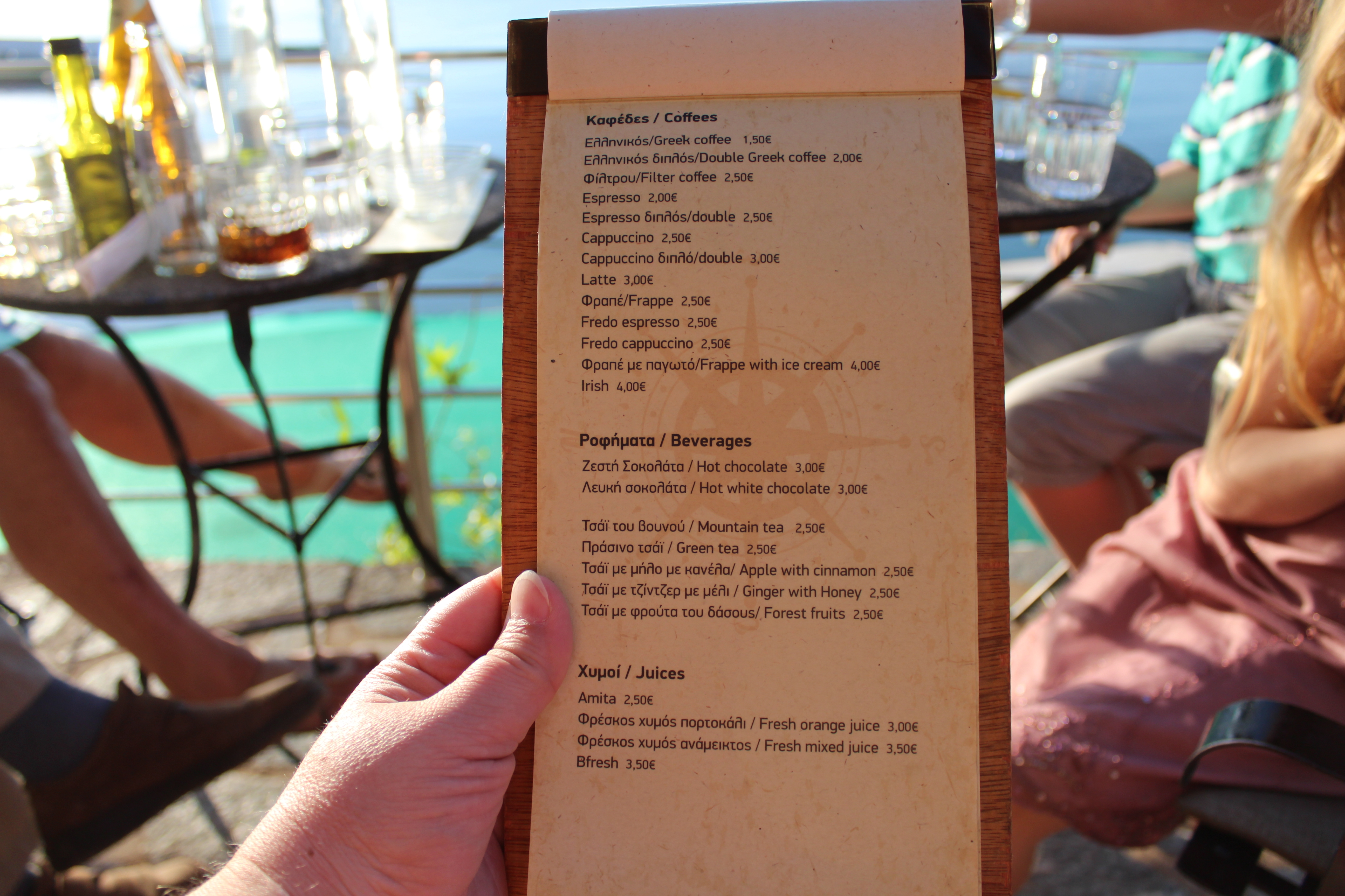 restaurants in stoupa 360 menu and views (7)