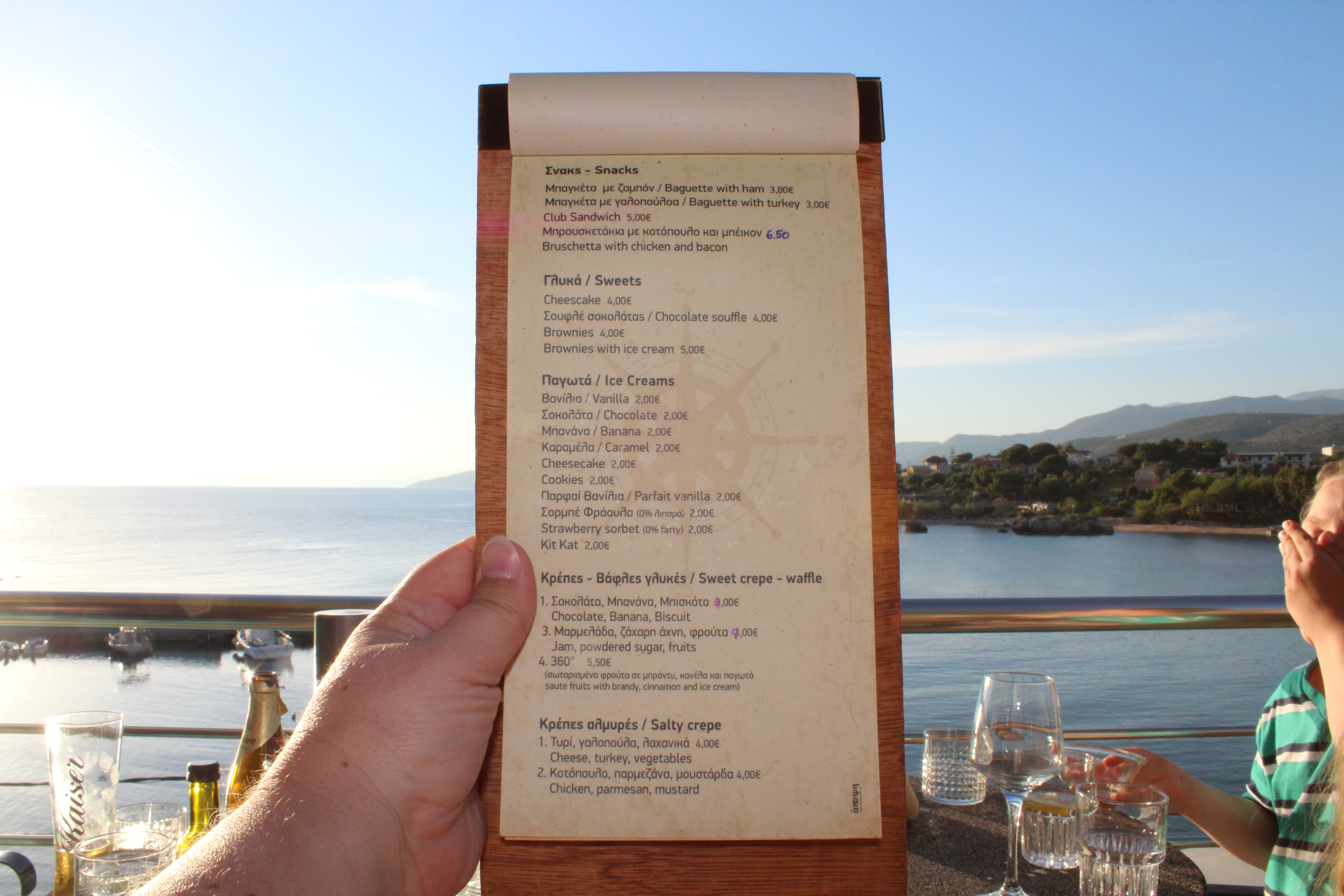 restaurants in stoupa 360 menu and views (8)
