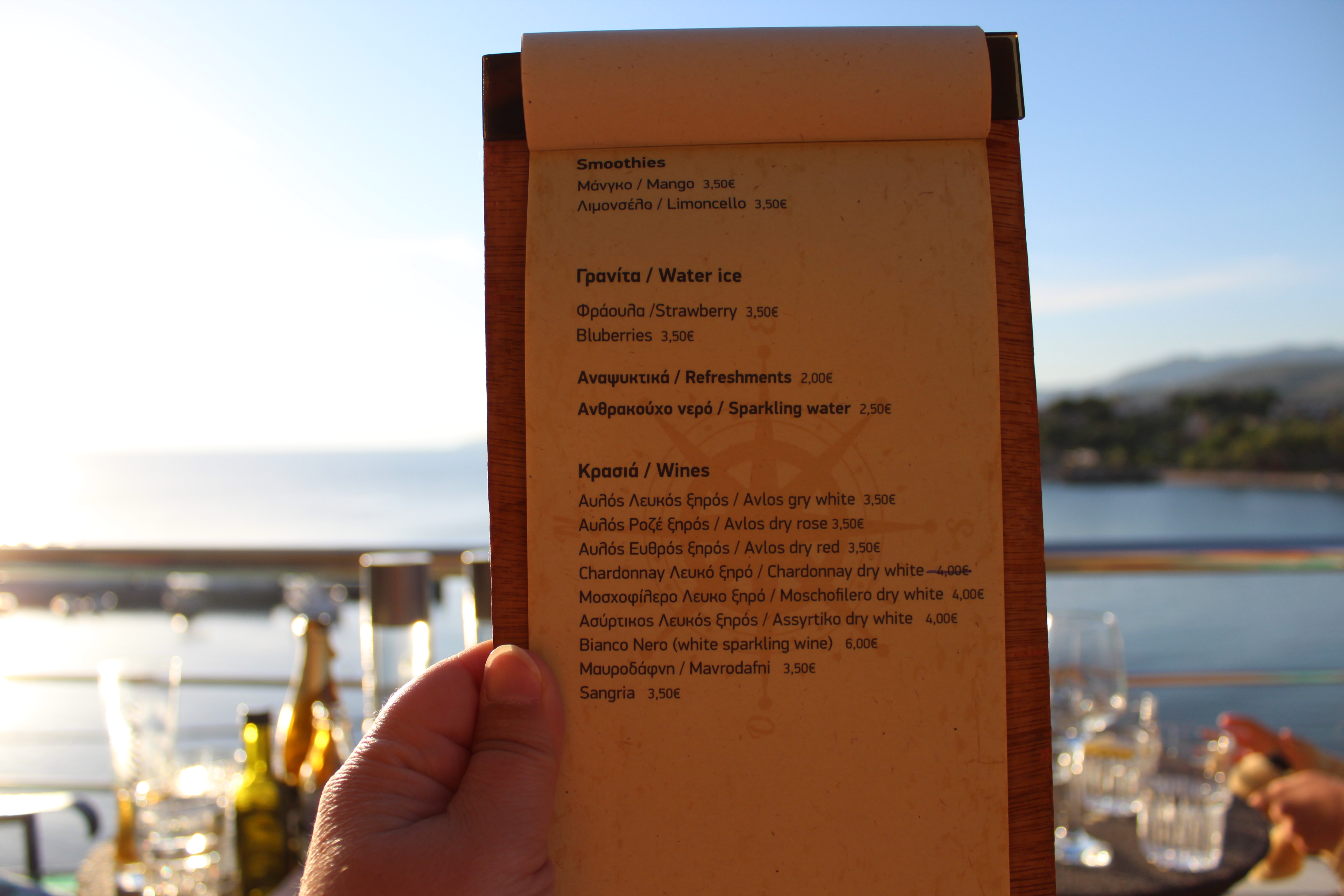 restaurants in stoupa 360 menu and views (9)