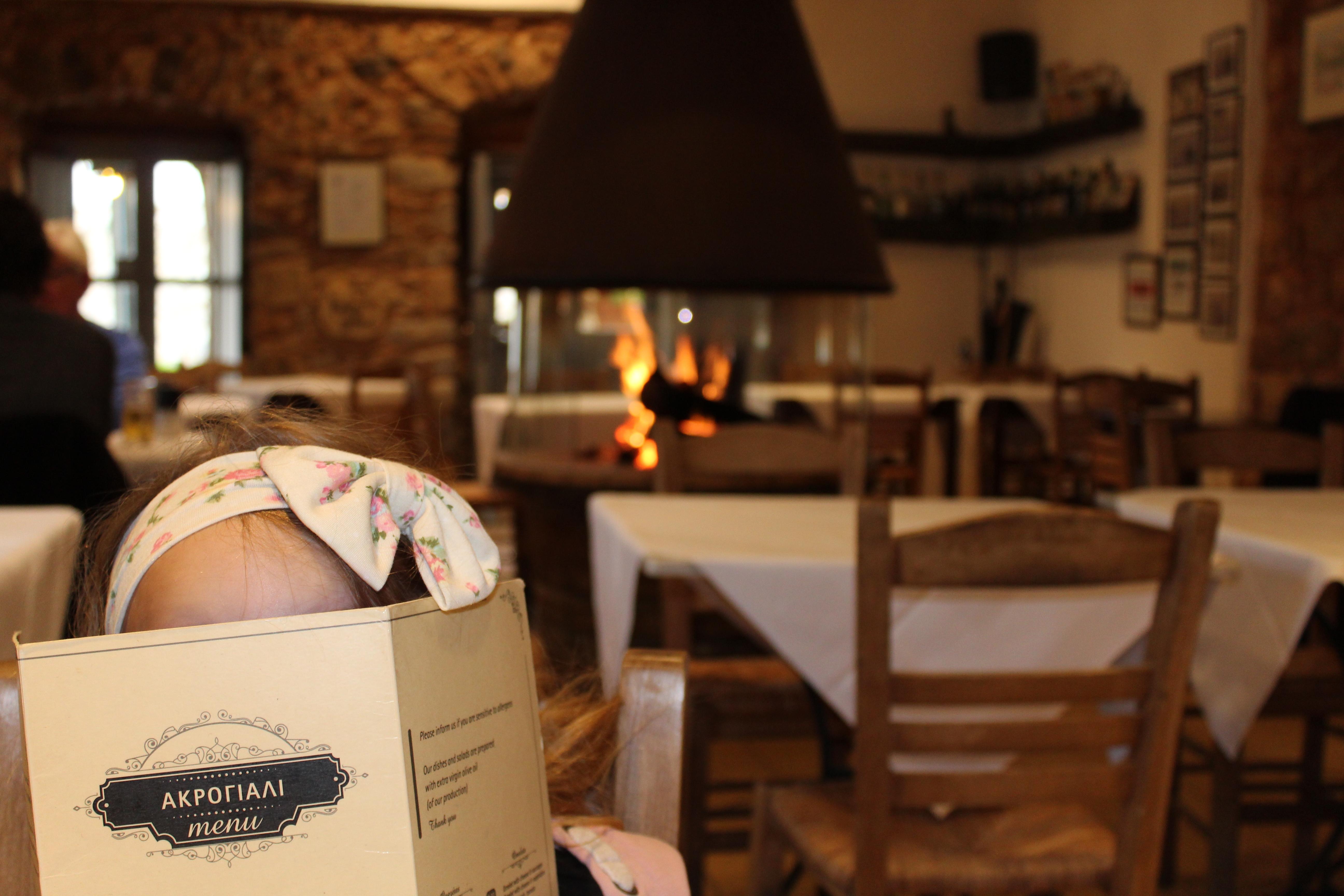 restaurants in stoupa Akrogiali (inside with log fire)