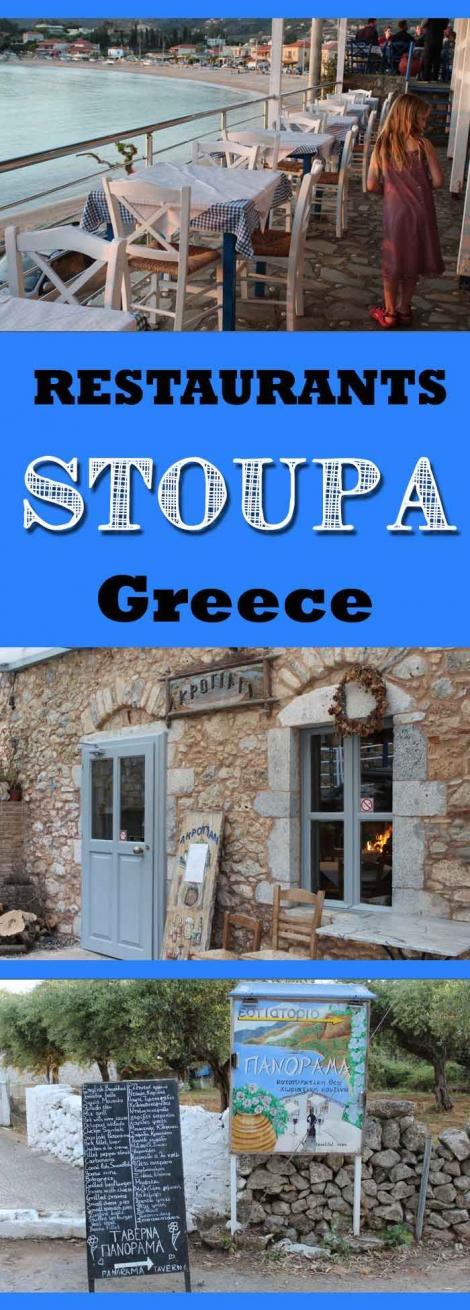 restaurants-in-stoupa-greece-blue