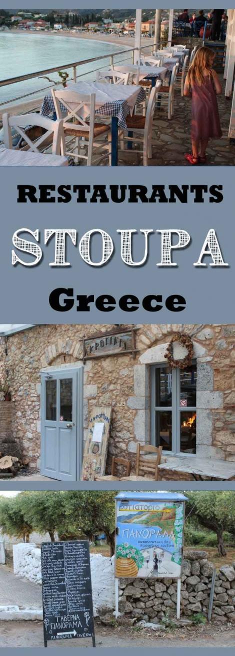 restaurants-in-stoupa-greece