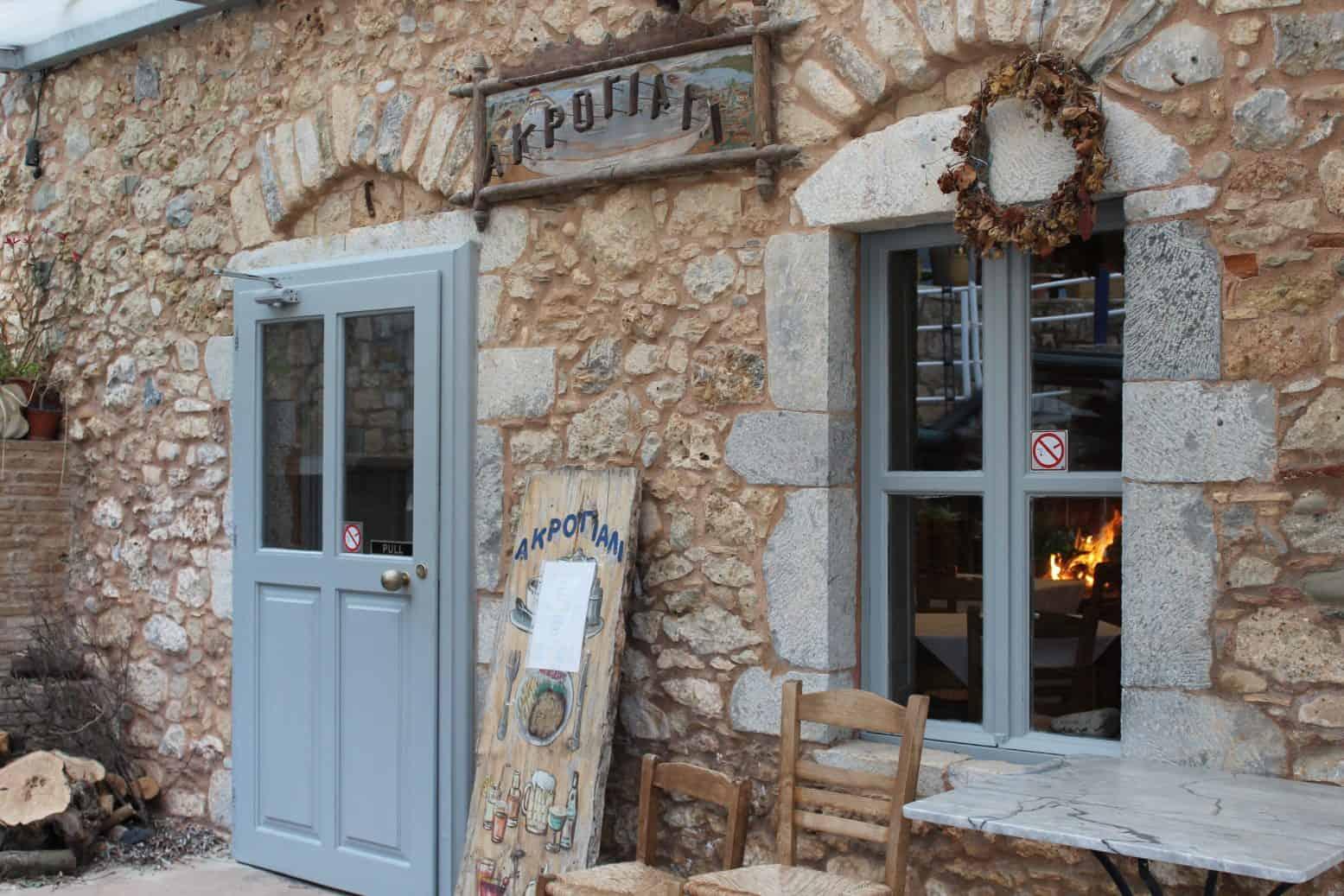Akrogiali – Greek Taverna and Restaurant in Stoupa, Greece